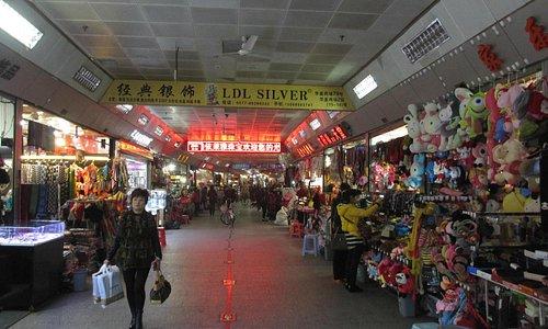 Typical underground shopping arcade