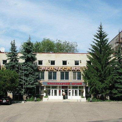 Donetsk Regional Museum of Local History