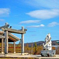 Western Arctic Regional Visitor Centre