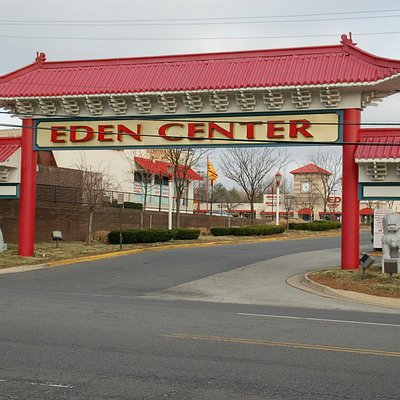 The prominent Lion Gate entry to Eden Center