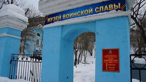Арка Музея Воинский Славы