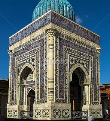 ضريح الإمام البخاري Imam Bukhari mausoleum