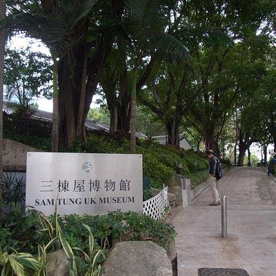 荃湾で降りたらサインにしたがって歩くと、この入口があります