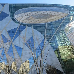The new City Hall building in Seoul