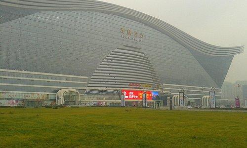 New century global center