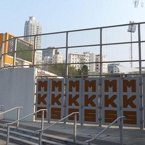 Mong Kok Stadium