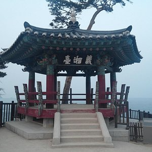 uisangdae