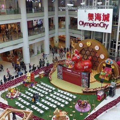 Olympian City Mall