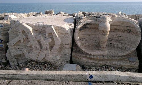 Scultura Viva - Molo San Benedetto del Tronto