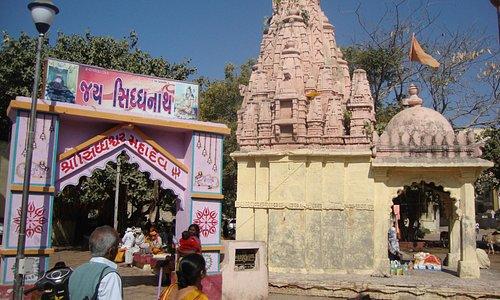bhoothnath temple near entrance of sideshwar mahadev temple
