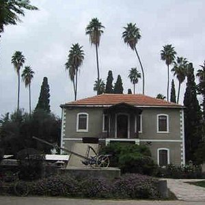 The First House, now the Secretariat, Degania Alef