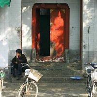 Shijia Hutong Beijing