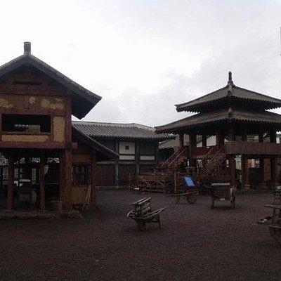 The commoner's village
