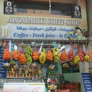 Alkabariti Coffee