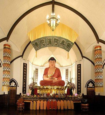 Amitabha Buddha Hall
