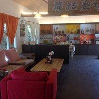 The living room of 叮当 & 老爷爷 in the taiwan drama 记得我们有约