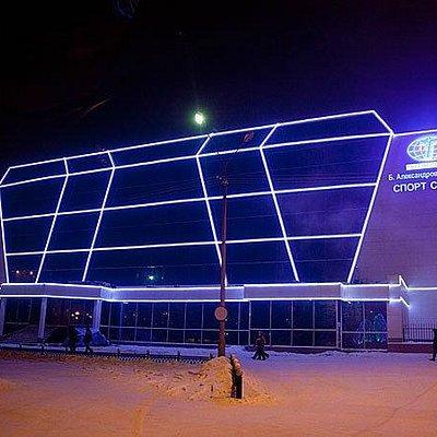 Дворец спорта имени Бориса Александрова !!!Знаменитая кузнеца хоккеистов всех времен !!!