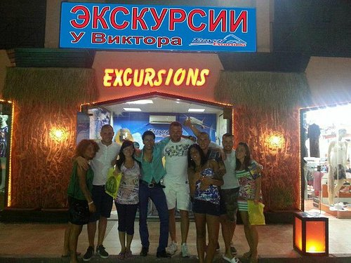 Royal Excursions office