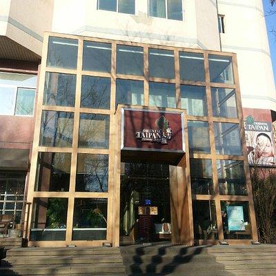 Entrance to Taipan Lido Massage