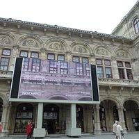 ウィーン オペラ座