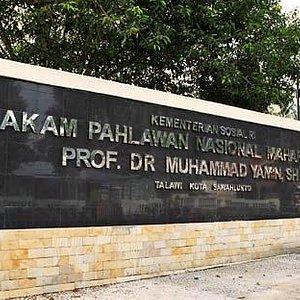 Dinding Makam Muhammad Yamin