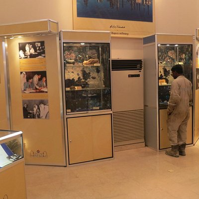 inside Oil Museum, Bahrain