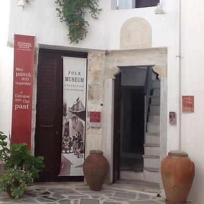 Naxos Folk Museum
