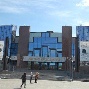 Новое здание ТЮЗа на улице Чапаева