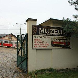 Музей транспорта Праги