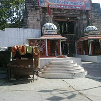 Old entry gate of Mahakaleshwar temple