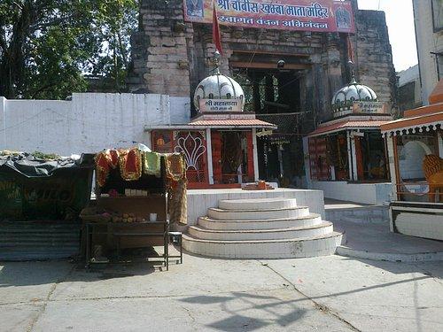 Old entry gate of Mahakaleshwar temple