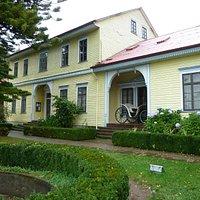 Das prächtige Wohnhaus, heute Museum, direkt am Rio Valdivia