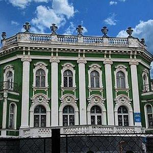 Палац мистецтв, Дрогобич