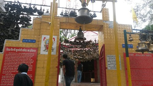Jhula devi temple at chaubatia cantonment.beautiful place full of all kinds of bells..