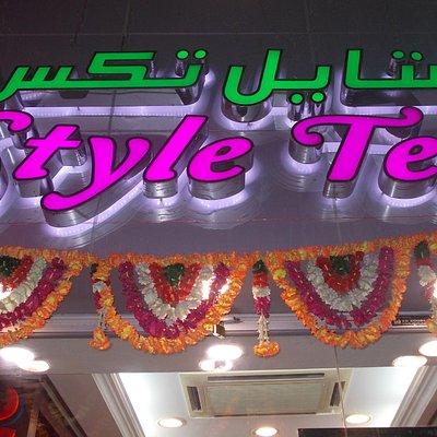 textile souk dubai - insegna negozio