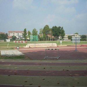 Campo di Atletica Walter Merlo