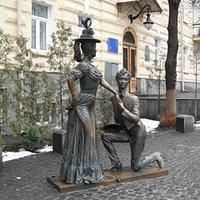 Серкова и Голохвастов