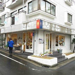 Katakana Store