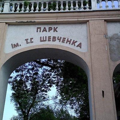 Ждём вас в Одессе