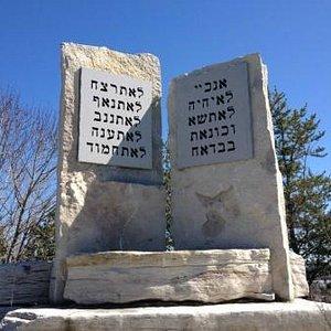 The Ten Commandments (Hebrew)