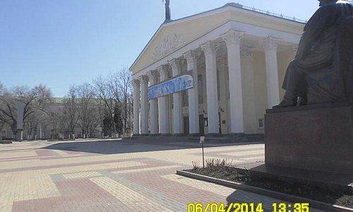 Драм театр