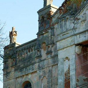 Drohobych: Synagogue exterior element
