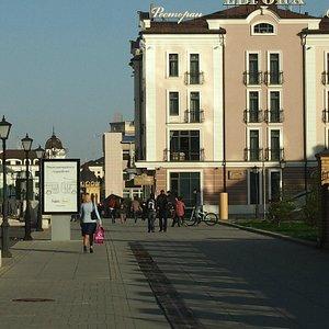 Панорама улицы