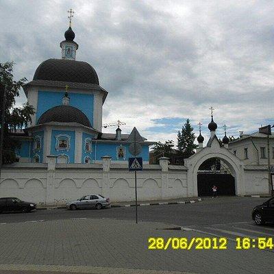 Марфо-Мариинский женский монастырь