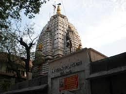 koradi temple nagpur