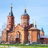 Cathedral of St. Alexander Nevsky