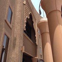 Islamic art center
