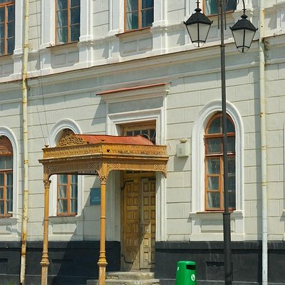 Kamianets-Podilskiy: former Circuit Court - House of Noble Assembly