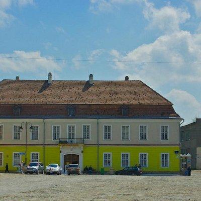 Kamianets-Podilskyi: Gallery of Arts