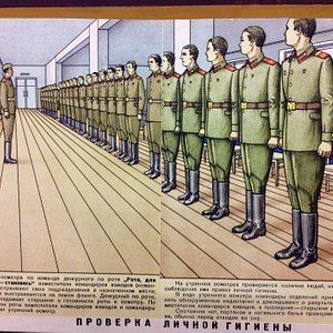 Red army garrisson poster